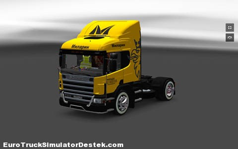 Scania-P340-+-İnterior