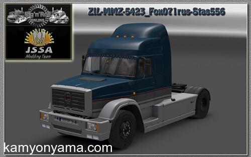 zil-mmz-5423-1