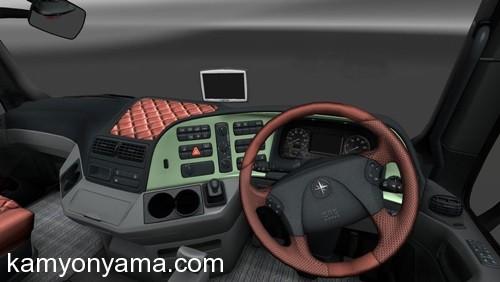 yeni_navigasyon_modu