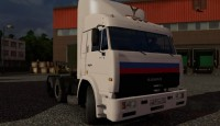 kamaz-54115-kamyon-yama