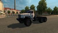 ural-kamyon-yama-01