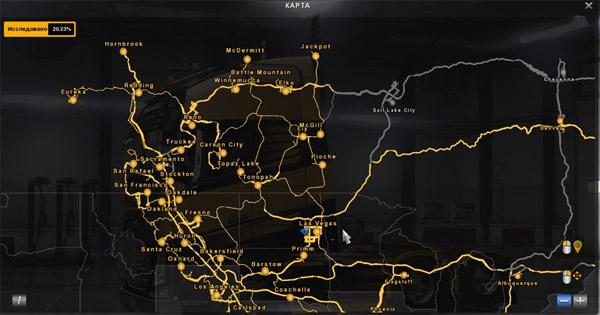 guney_amerika_harita