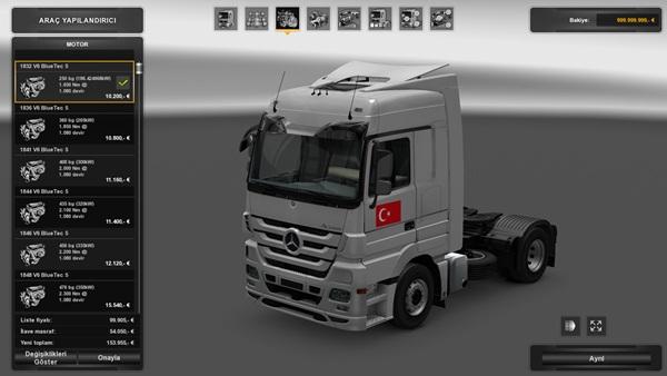 250_hp_motor_yama