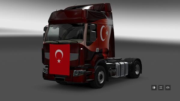 turk_bayragi_yama