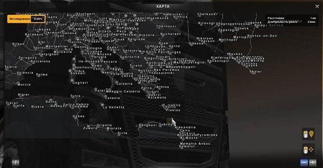 buyuk_harita