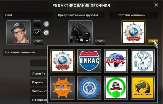 yeni_sirket_logolari