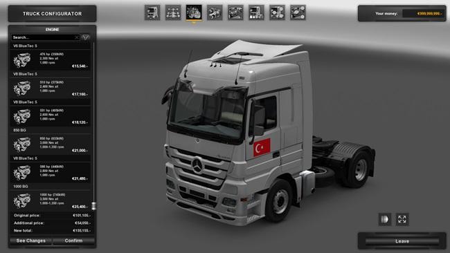 850hp_1000hp_motor