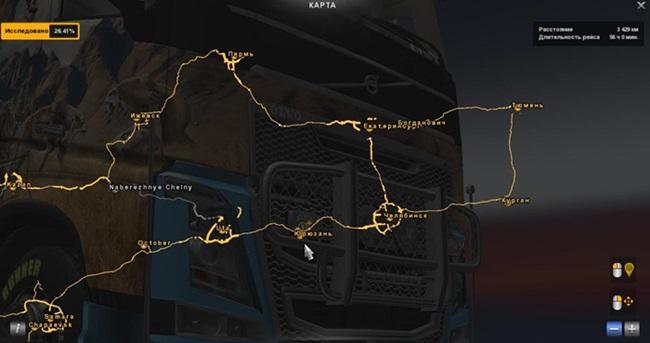 morozov_ekspress_harita