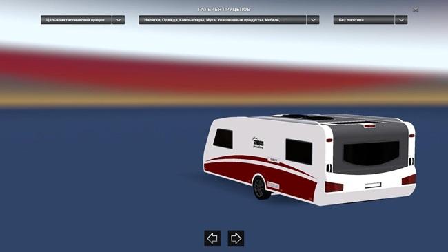 karavan-romork