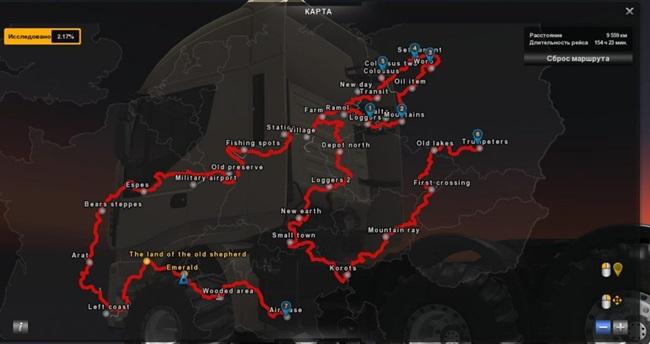 kirli-yol-haritasi