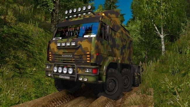 kamaz-43-63-64-kamyon