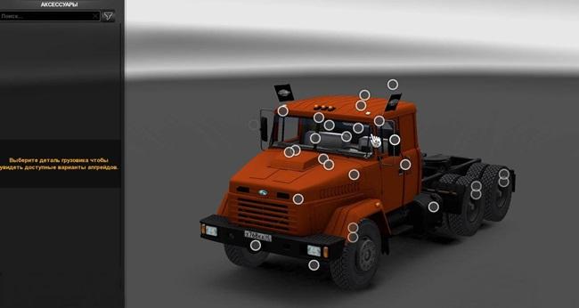 kraz-6446-64431-kamyon