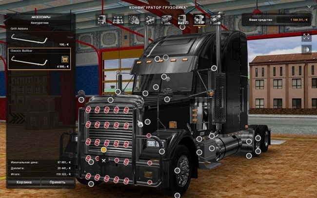 freightliner-classic-xl-kamyon
