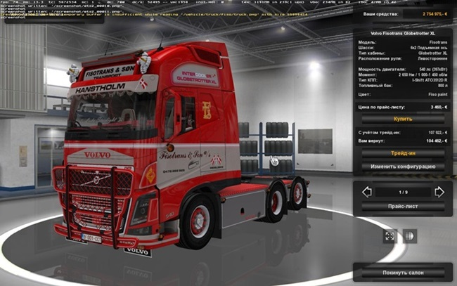 volvo-fh16-540-fisotrans-chereau-fisotrans