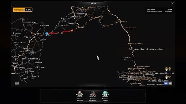 guney-flarionlari-haritasi