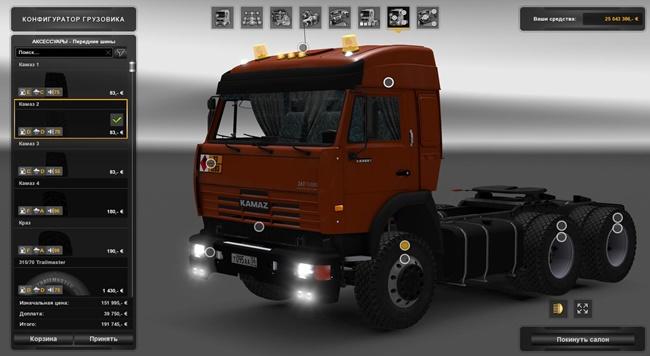 kamaz-54115-43118-kamyon