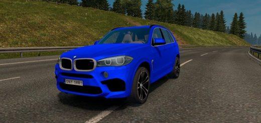 BMW-X5M-2016