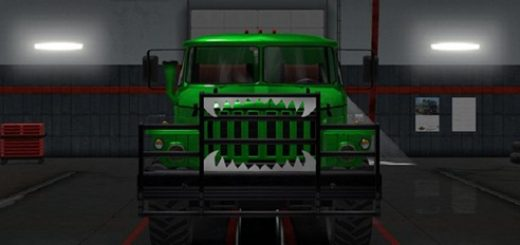 Ural-43102-kamyon