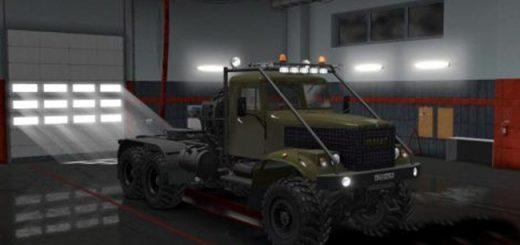 kraz-255-kamyon