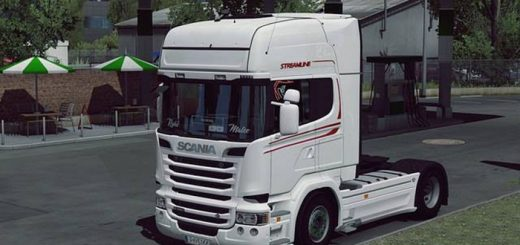 scania-streamline-r560-kamyon7