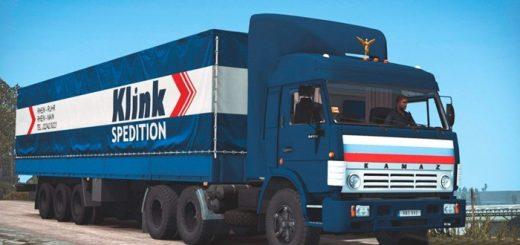 kamaz-54115-kamyon